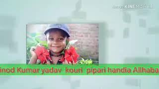Vinod yadav kouri pipari handia allhabad