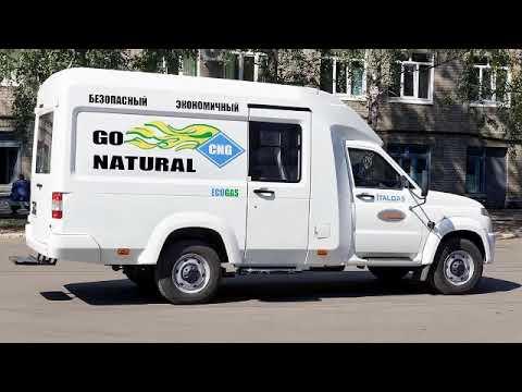 УАЗ выпустил семейное авто