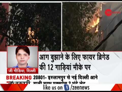 Breaking: Huge fire at Delhi's Naraina at Archies card factory Mp3