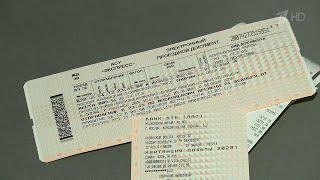 Стартовала продажа билетов на поезда в Крым из Москвы и Санкт-Петербурга.