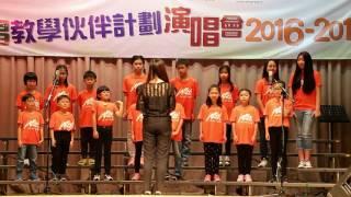 大埔兒童合唱團 WAO! Junior - 學校合唱教學伙伴