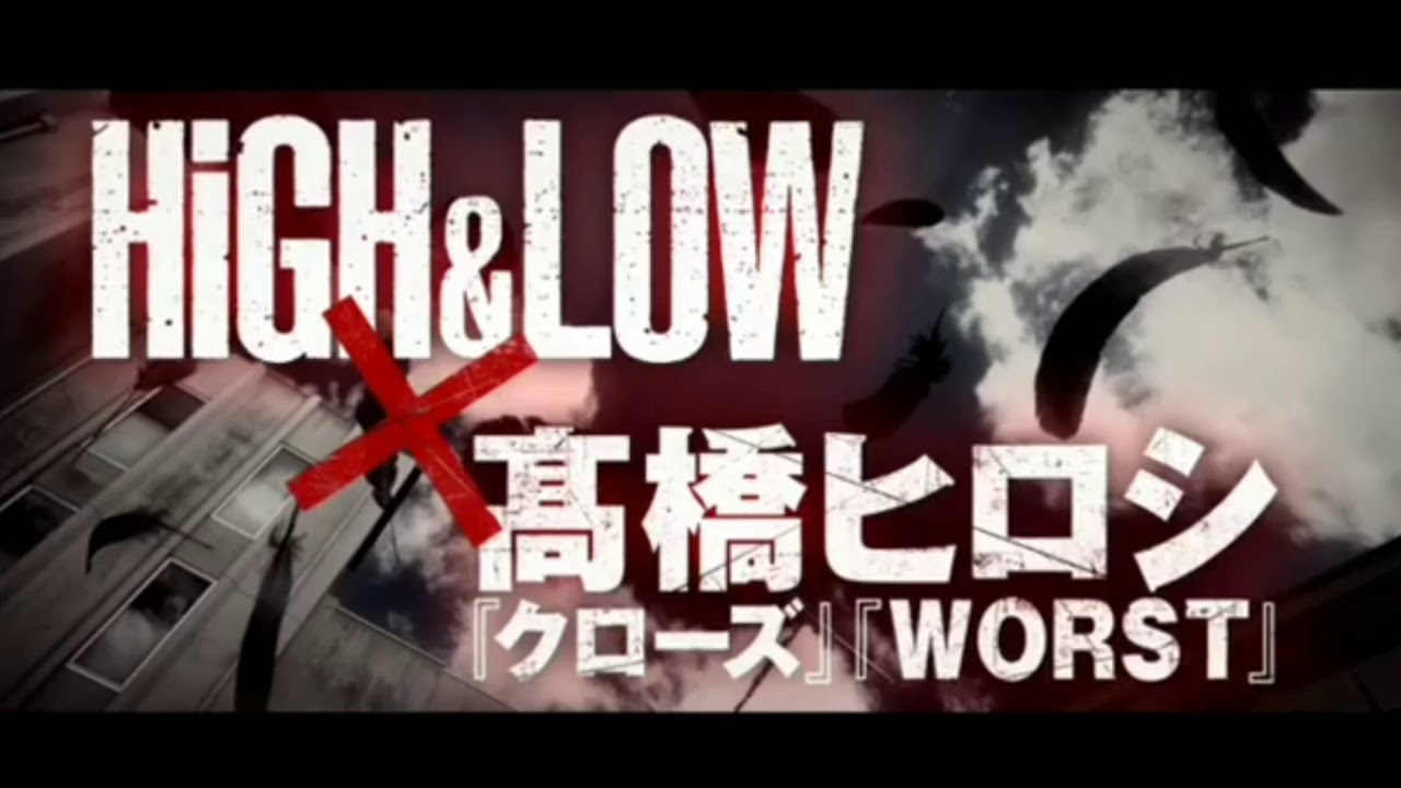 Trailer: HiGH & LOW THE WORST | Action Movie 2019 (Oktober)