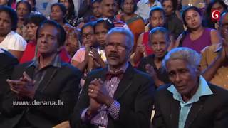 Derana 60 Plus - 21st July 2018 Thumbnail