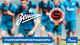 «Газпром» — тренировочные сборы: «Зенит» — «Спарта»