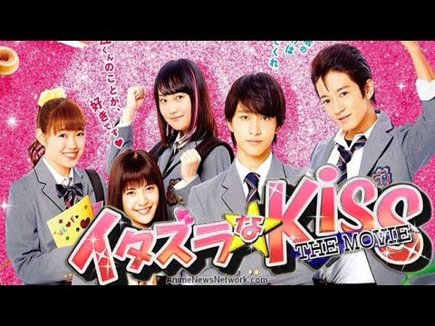 Itazura na Kiss Live-Action Trailer Previews Happiness Theme Song