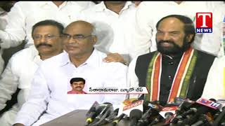 Confusion in Congress Party   Congress Conspiracies on TRS   T News Telugu