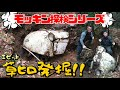 堀越畳店 刈払機 回転ムラ,フケ解決,なんと空燃比調整できるんです。大発見 - YouTube