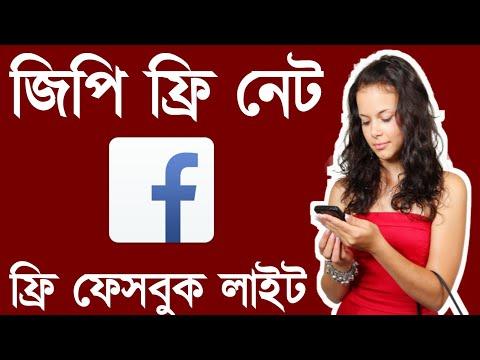 Www.facebook lite download free