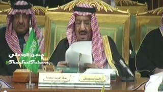 كلمة الملك سلمان في #القمة_الخليجية  الدورة 36 #الرياض ||  28 - صفر - 1437 هــ