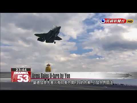 Defense Minister contradicts himself on request to purchase F-35 fighter jets