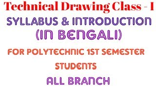 Drawing Class I || syllabus &introduction || for polytechnic 1st sem all streams