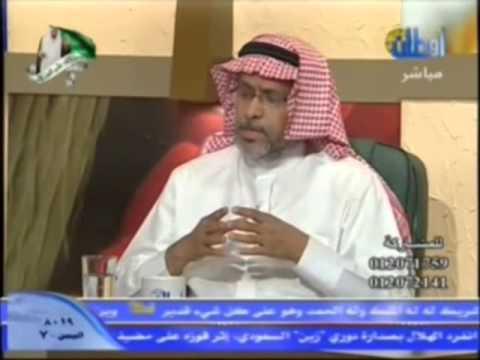 برنامج طبيب الأُسرة مع د. علي بن محفوظ