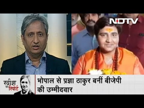 Ravish Ki Report, April 17, 2019 | Sadhvi Pragya To Contest From Bhopal On BJP Ticket