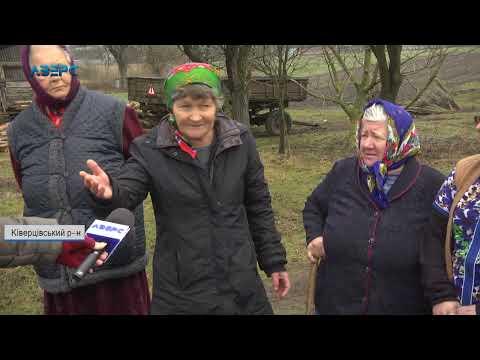 ТРК Аверс: Новини Підсумки тижня 23 02 2020