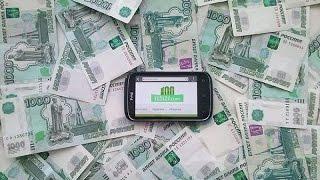 Автоматический Заработок на Киви Кошелек |  Заработок в Интернете от 100 Рублей в День