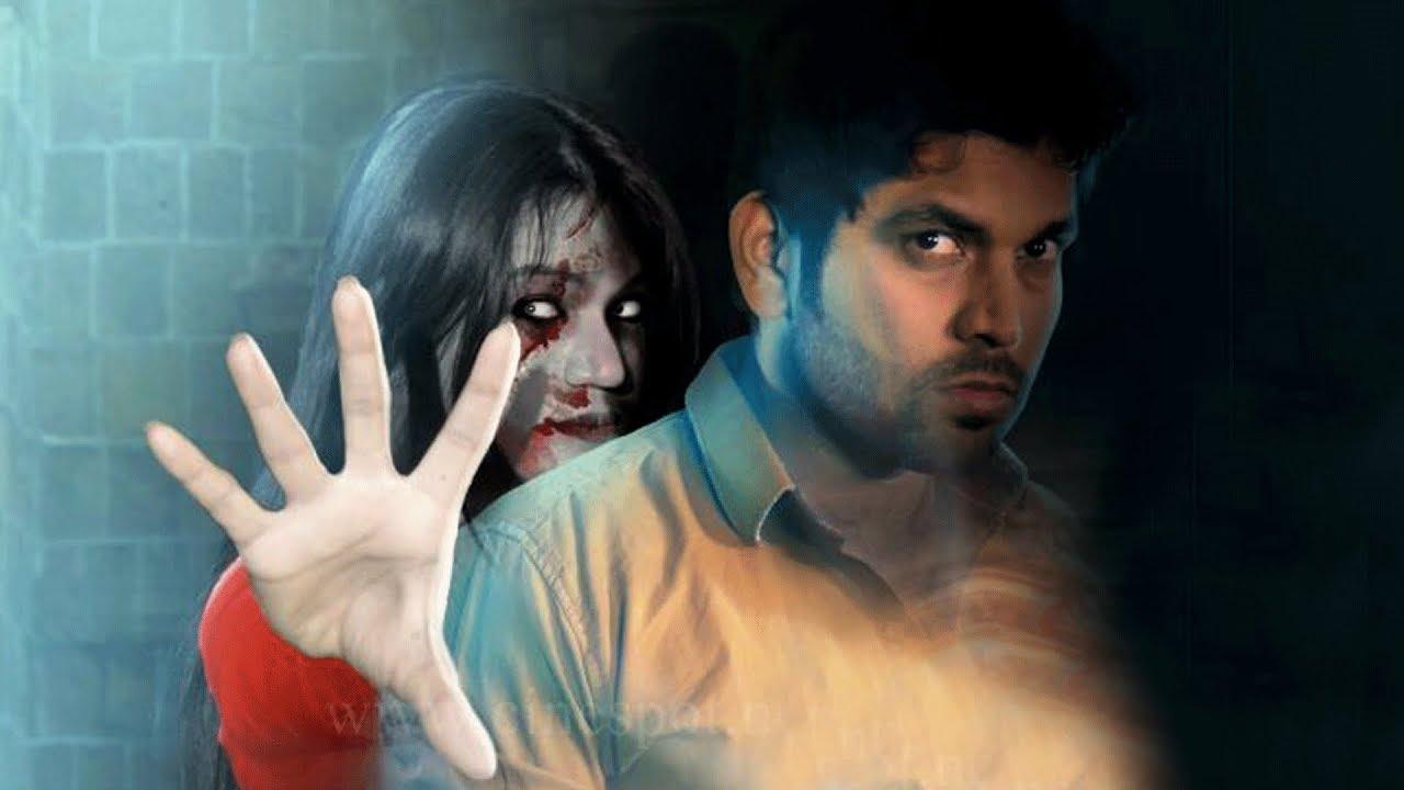 Latest Telugu Best Horror Movie - #2019 Latest Telugu horror Movies