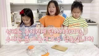 초코파이로 만드는 초초간단 브라우니!