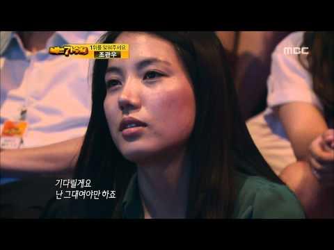 4R(1), #22, Kim Jo-han - I believe, 김조한 - 아이 빌리브, I Am A Singer 20110710