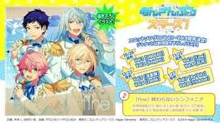 スマートフォン向けゲームアプリ「あんさんぶるスターズ!」より、ユニ...
