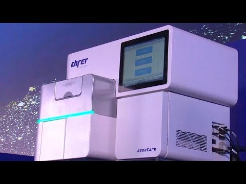 China releases world's fastest and most accurate DNA sequencer