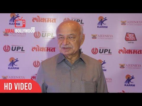 Sushilkumar Shinde Former Minister Of India At Lokmat Maharashtrian Of The Year Awards - 2017
