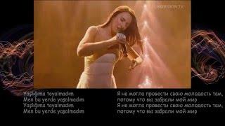 Jamala 1944 Ukraine Eurovision 2016 Перевод ПОЗДРАВЛЯЕМ