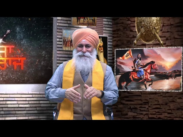 EP 432 Khalsa Raj Kive Baneya - Ranjit Singh Rana - Sangat Television