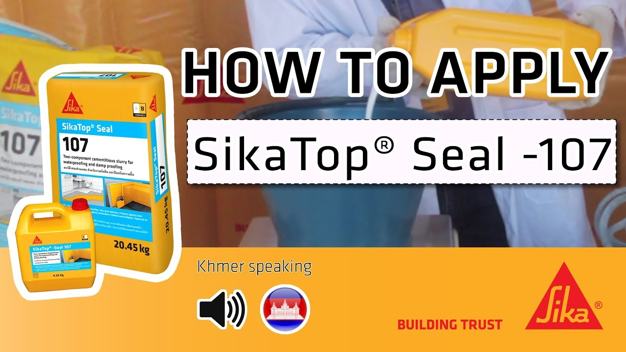 New how to apply sikatop seal 107 youtube - Sikatop seal 107 ...