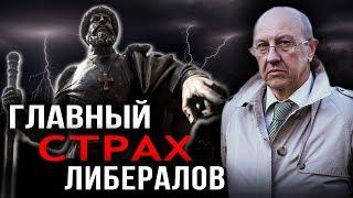 Если бы не Иван Грозный. А. Фурсов. И. Шишкин
