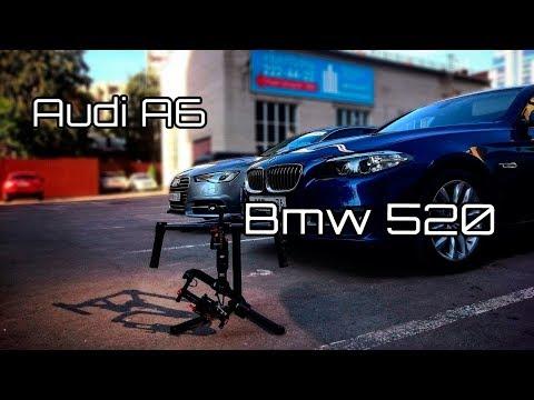 Сравнительный тест-драйв | BMW 520i & AUDI A6