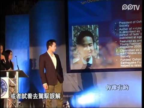 Bo Guagua Interview from 2009 薄瓜瓜鲁豫有约专访