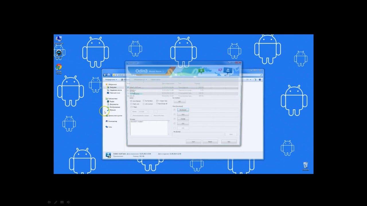 Plus 1 Получение Root Samsung c помощью CF-AUTO-ROOT