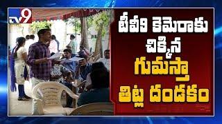 మహిళా వాలంటీర్లపై గుమస్తా అసభ్య పదజాలం : East Godavari - Exclusive