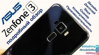 Обзор Asus Zenfone 3: Первая Часть + сравнение с Honor 8