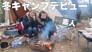 やかましい女ふたりでキャンプ飯作って爆食する動画