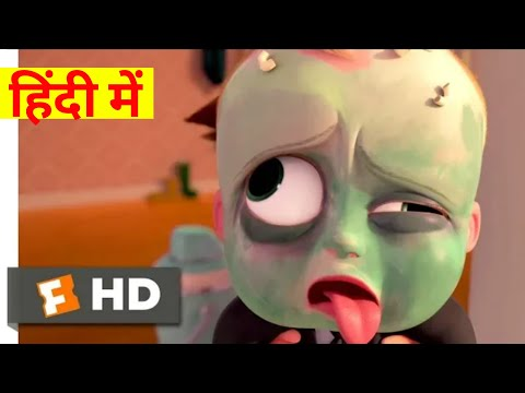 Boss Baby Ending Scene Hindi   The Perfect Family 12 12   Movie Clips In Hindi _ MA Lovers