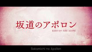 【Trailer ซับไทย】★ Sakamichi no Apollon (Live Action)