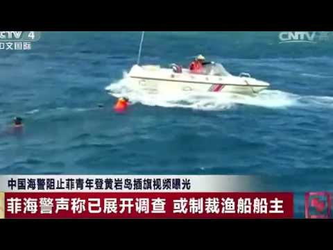 China Coastguard Holds Filipino Activists Back from Embarking Huangyan Island