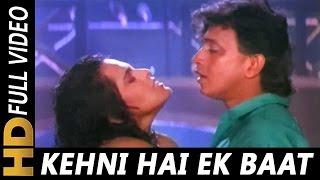 Kehni Hai Ek Baat  | S.P. Balasubramanyam, Sapna Mukherjee | Trinetra 1991 Songs
