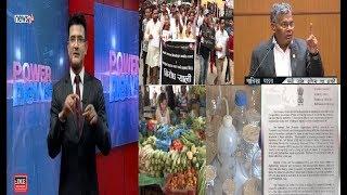 विषादी परीक्षण : मन्त्री यादवले मागे माफी, घाँटी नहेरी हाड निल्न खोजेपछि चिप्लियो सरकार - POWER NEWS