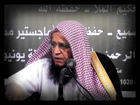 Abdul Hakim Mullah