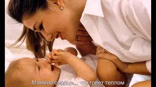 Песня про маму :З/Прям до слез/Берегите родителей!