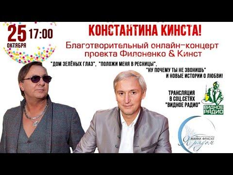 Праздничный концерт! Программа