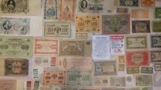видео Антиквариат: оценка и скупка икон, наград, картин, монет