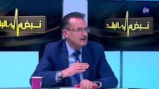 الدكتور عدنان اسحق من وزارة الصحة: 85 عينة من مخالطي متوفى السلط نتائجها سلبية
