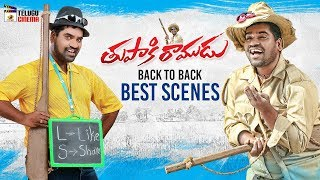 Tupaki Ramudu 2019 Latest Telugu Movie | Bithiri Sathi | Back To Back Best Scenes | Telugu Cinema