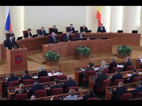 Заседание Правительства Ростовской области 20.03.2019