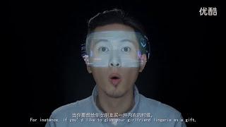 Alibaba's VR Shopping Buy+