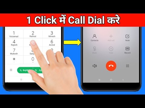 How to Set Speed Dial on Android Mobile    Quick Dial Call