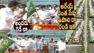 YS Jagan Launched 108 and 104 Ambulance in Andhra Pradesh - Cinema Garage